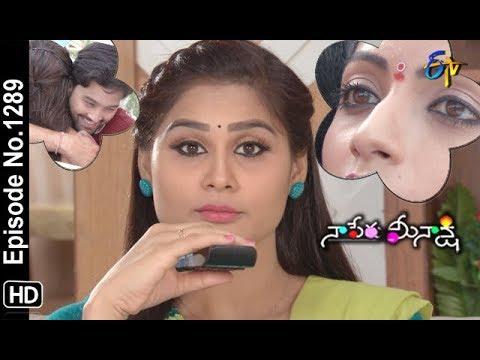 Download Naa Peru Meenakshi | 11th July 2019 | Full Episode No 1290 | ETV Telugu
