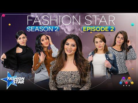 Fashion Star | Beşî 34  |  فاشن ستار | #AVAEntertainment [HD]