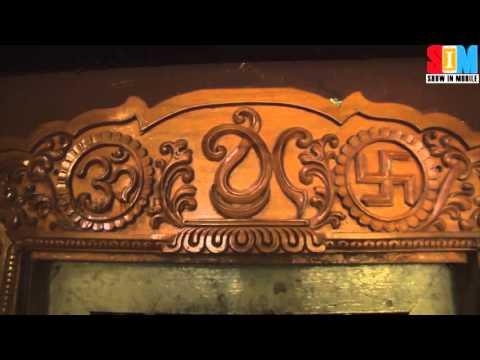 Shri Sridhara Ashrama, Varadapura | ಶ್ರೀ ಶ್ರೀಧರಾಶ್ರಮ ಶ್ರೀಕ್ಷೇತ್ರ ವರದಪುರ