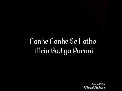 Lirik Lagu Uttaran