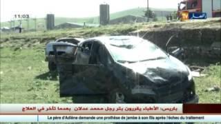 وفاة 3اشخاص وجروح 4أخرين في حادث مرور خطير