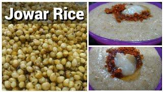 Jowar Rice  Millet Rice  Jonna Sangati  Healthy Jowar Recipes  Easy recipe of Jonna Sangati