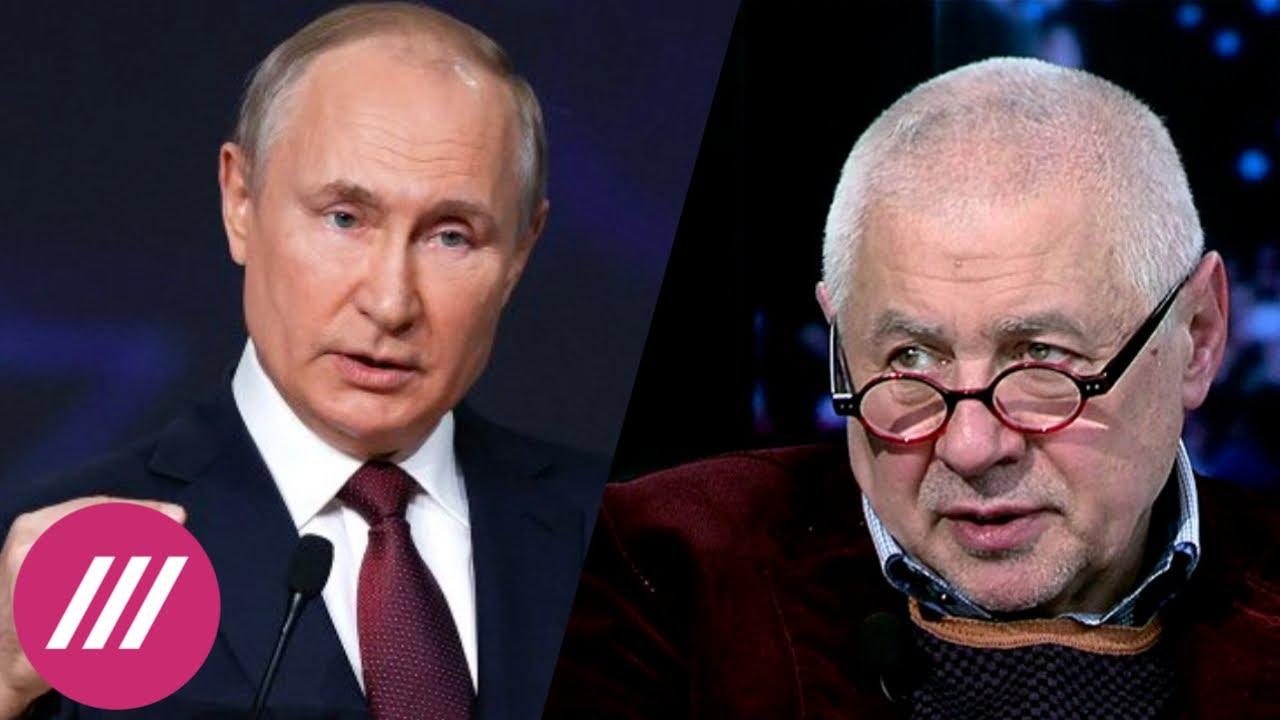 Повеяло духом нулевых Глеб Павловский о речи Путина на Петербургском форуме