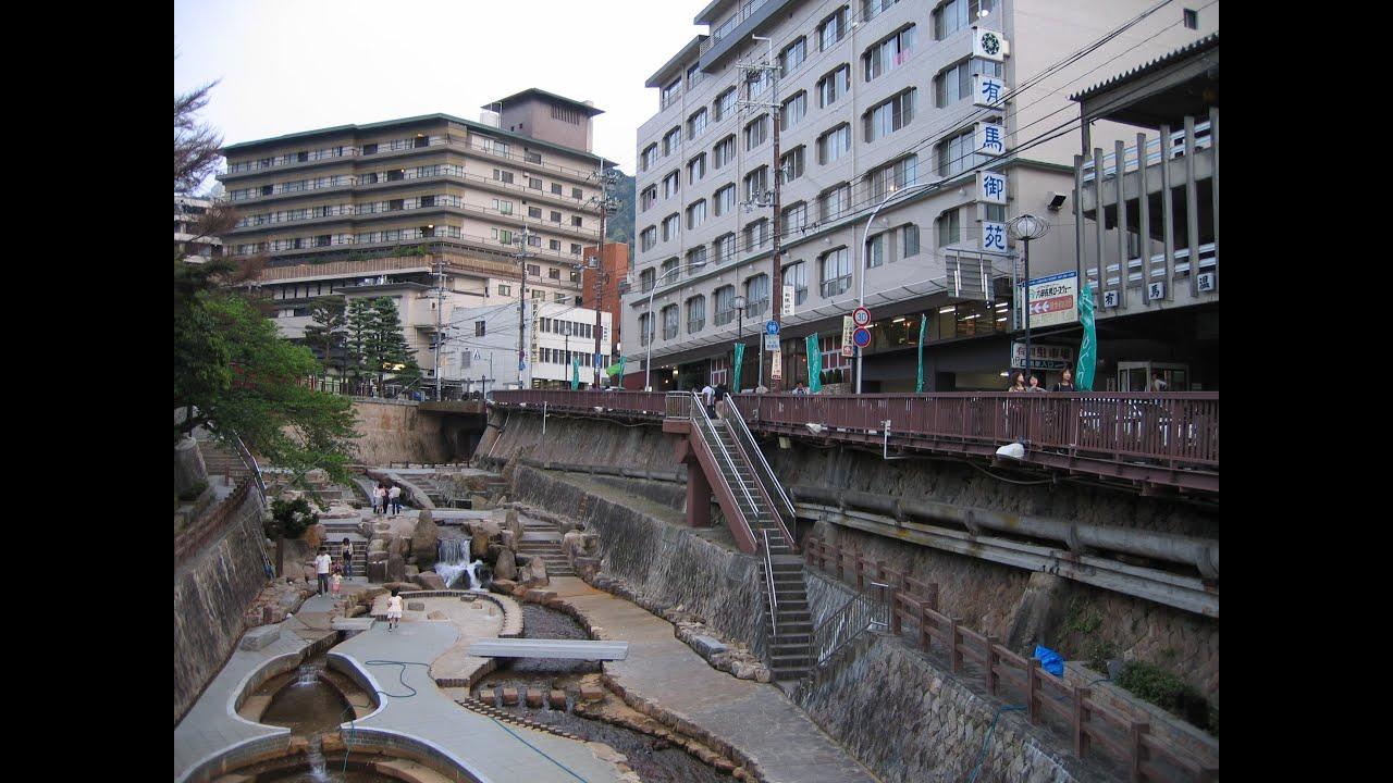 Japanese sightseeing spot arima onsen in kobe shi hyogo japan youtube publicscrutiny Images