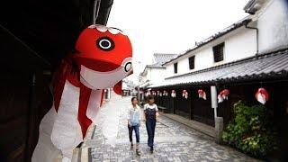 Journeys in Japan 〜Yanai: Old Town of Goldfish Lanterns〜