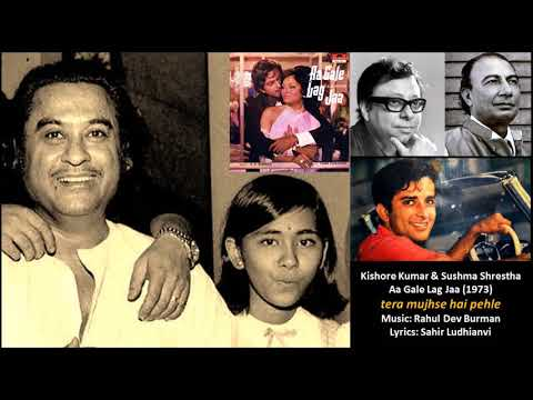 Kishore Kumar & Sushma Shrestha - Aa Gale Lag Jaa (1973) - 'tera mujhse'