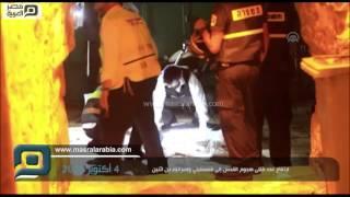 مصر العربية | ارتفاع عدد قتلى هجوم القدس إلى فلسطيني وإسرائيليَين