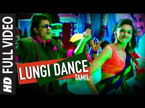 lungi-dance-full-video-song-||-lungi-dance-||-yo-yo-honey-singh-||-vishwanathan,-v.-senthil