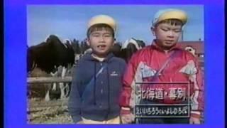 Cover images 小学一年生 CM(ピッカピカの一年生)1982~ 小学館