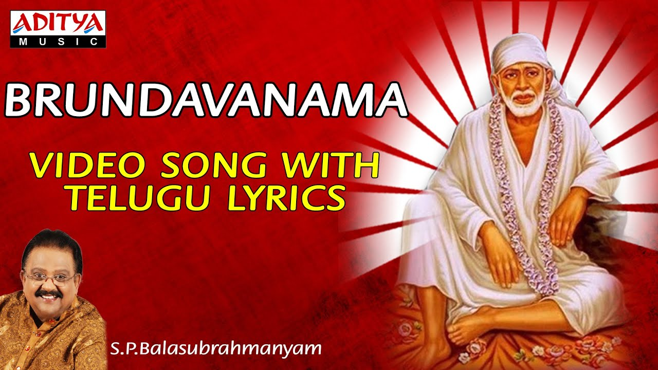 Tag sai baba Dhoop aarti lyrics Telugu