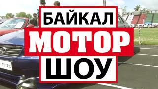 Байкал Мотор Шоу 2016 Toyota Mark 2 TourerV 1 5JZ Trust T67 25G