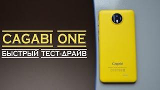 Cagabi One. Самый ДЕШЁВЫЙ ЖЁЛТЫЙ смартфон 2017 года!(, 2017-04-27T12:39:04.000Z)