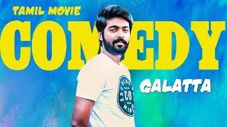 Tamil Movie Comedy Scenes | Bruce Lee | Kodi Veeran | Manithan | Enakku Vaaitha Adimaigal
