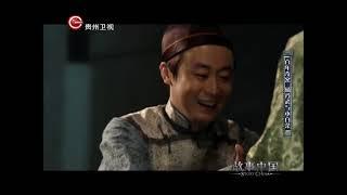 故事中国 20161108 百年奇案 杨乃武与小白菜