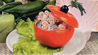 Морской коктейль в помидорах рецепт Новые вкусные блюда закуски салаты рецепты на НОВЫЙ ГОД 2017 New