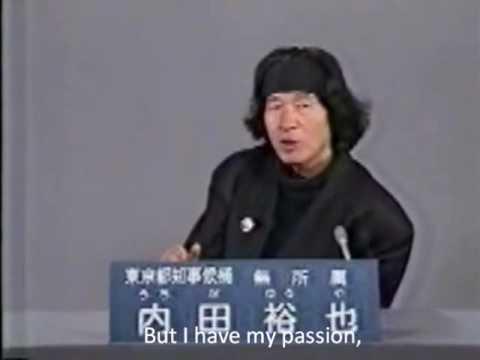 【日英字幕付】内田裕也 政見放送 Yuya Uchida Tokyo Governor Election Broadcast