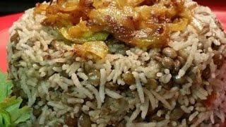 lentils and rice..المجدرة على اصولها العدس مع الرز على الطريقة اللبنانية