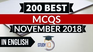 200 Best current affairs November 2018 in ENGLISH Set 2  - IBPS PO/SSC CGL/UPSC/IAS/RBI Grade B 2019