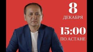 Сегодня заблокировали инстаграм из-за этого видео. Назарбаев опять испугался Аблязова!