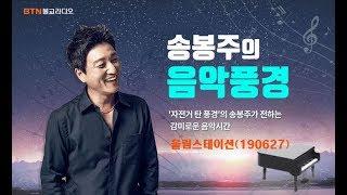 박시환 Sihwan Park パクシファン - 190627 울림스테이션