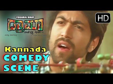 Rocking star Yash and Kwatle Satisha meets Dr.Ambarish | Kannada Comedy Scenes