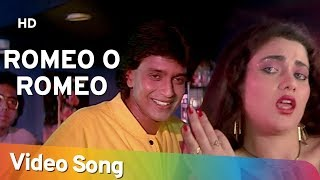 Romeo O Romeo | Mithun Chakraborty | Mandakini | Dance Dance | Bollywood Hit Songs HD| Alisha Chinoy