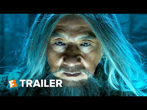 Iron Mask Trailer #2 (2020) | Movieclips Trailers