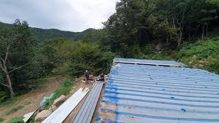 오두막 짓기,지붕판넬 작업 마지막 장(9,16)