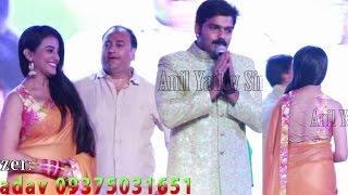 New Bhojpuri Stage Show By Akshra Singh & Pawan Singh, Prem Rai Ji Ka Happy Birthday Party
