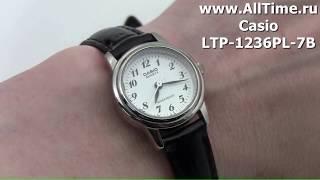 Обзор. Японские наручные часы Casio LTP-1236PL-7B