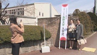 平成29年4月1日から公立大学法人としてスタートした長野大学。第1期生の...