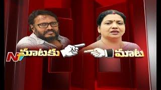 Jeevitha Rajasekhar Vs Gunasekhar over Nandi Awards Controversy || Mataku Mata || NTV