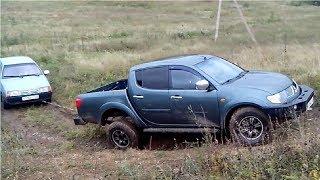 Большой тест-драйв Mitsubishi L200 и ВАЗ 21099. Покатушки #4 джип Митсубиси Л200 по грязи
