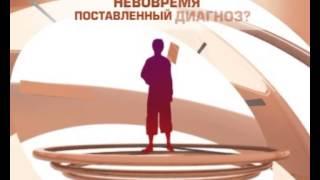 УЗИ в леконе(, 2013-03-13T12:41:49.000Z)