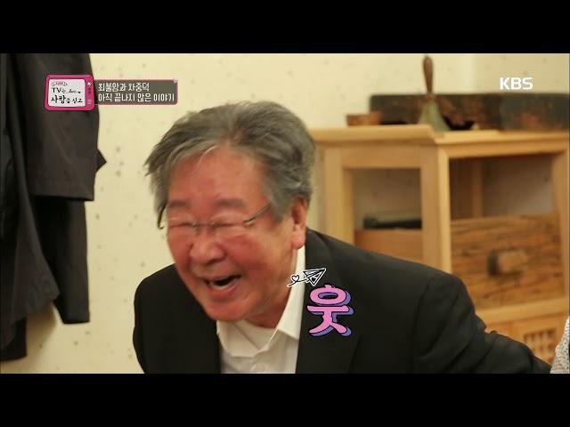 TV는 사랑을 싣고-나의 일생을 지배한 것은 중덕이와의 마주침!.20181019