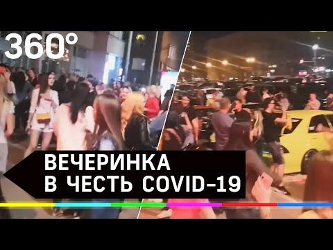 Массовая тусовка на парковке в центре Новосибирска - фейк?