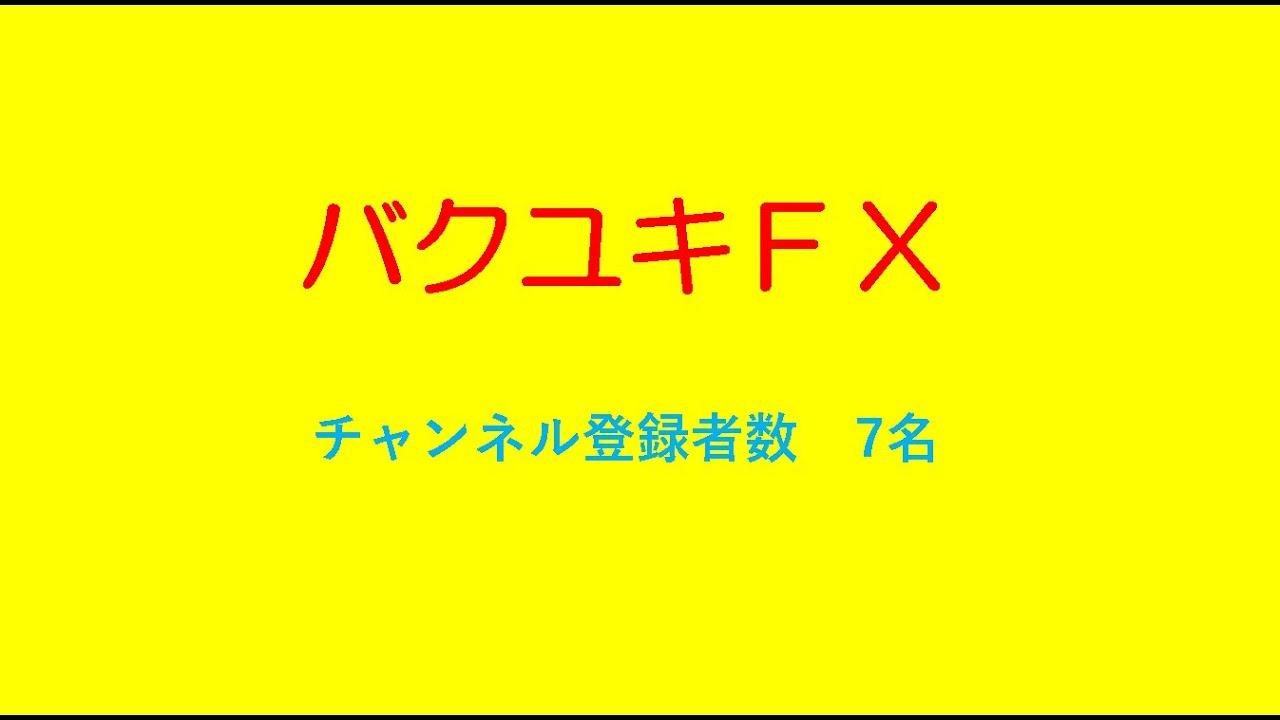 fxtf ヒストリカル データ