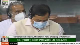 Shri Sarbananda Sonowal introduces The Inland Vessels Bill, 2021 in Lok Sabha: 29.07.2021