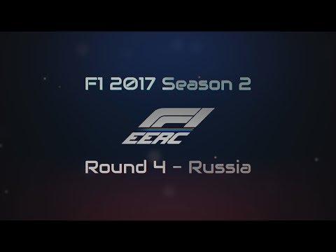 F1 2017 EERC Season 2 – Russia Race