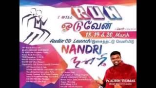 nandri 6
