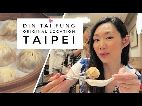 Din Tai Fung 鼎泰豐 in Taipei | Xiao Long Bao (Juicy Pork Dumplings)