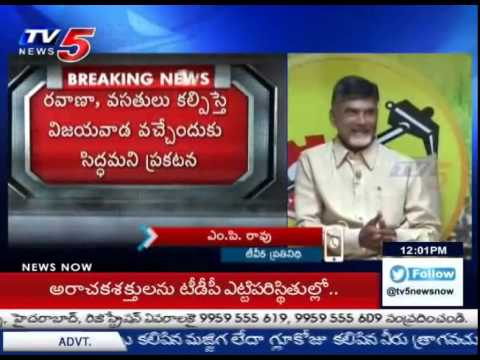 APNGOs to Meet CS Krishna Rao Over Nava Nirmana Deeksha : TV5 News