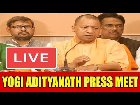 BJP LIVE : Yogi Adityanath Press Meet : 24-05-2019   PM Modi   Uttar Pradesh