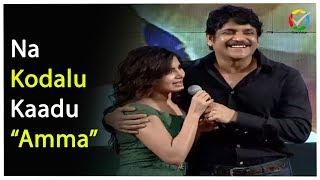 Funny Conversation between Nagarjuna and Samantha onevision