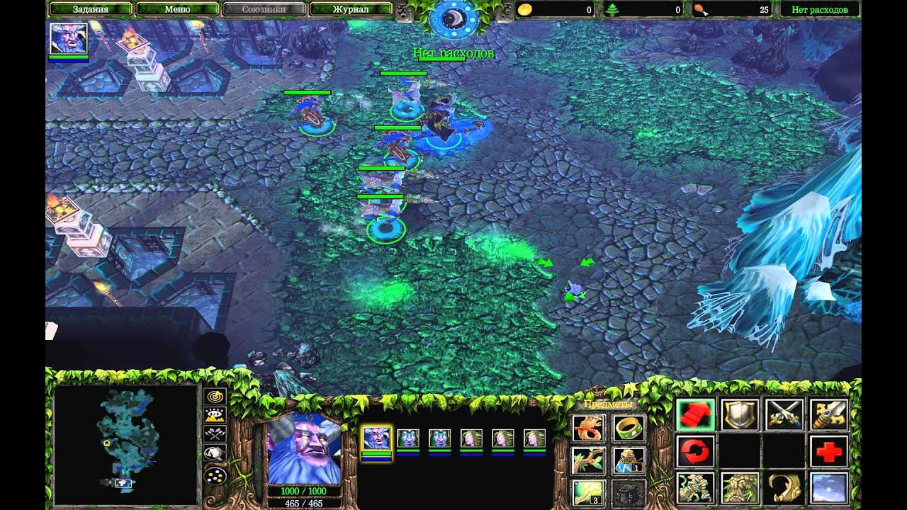 прохождение warcraft 3 reign of chaos: