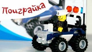 Распаковка Лего полицейская машина - unpaking Lego toys - Поиграйка с Егором