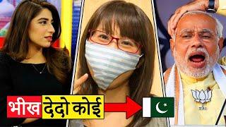 Pakistani Media is Funny
