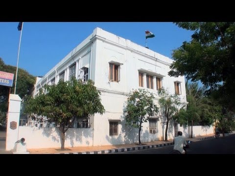 Police Headquarters, Pondicherry