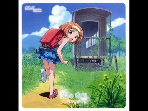 Kasa (Instrumental) - Asatte no Houkou OP Hikari no Kisetsu Original Soundtrack