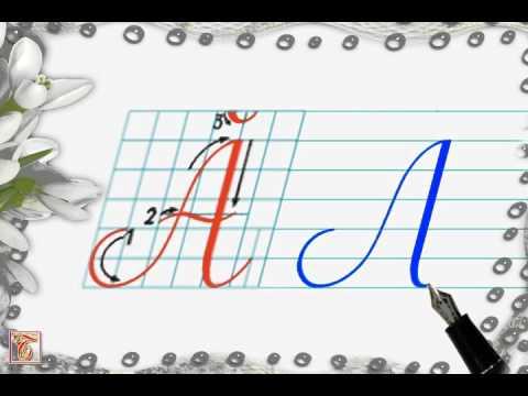 Quy trình viết chữ hoa Ă nét nghiêng - How to write capital letter A